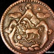 Monedas antiguas de Asia: 5 SHO 1950 TIBET AUTORIDAD TIBETANA (A1) VARIANTE 1.2. Lote 175945949