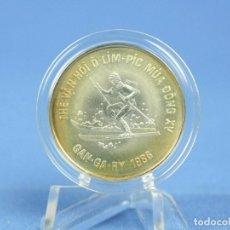 Monedas antiguas de Asia: VIETNAM 100 DONG 1986. Lote 175950279
