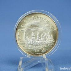 Monedas antiguas de Asia: VIETNAM 100 DONG 1988. Lote 175950513