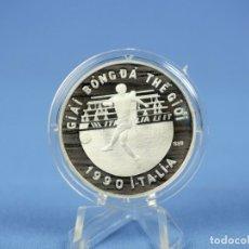 Monedas antiguas de Asia: VIETNAM 100 DONG 1989. Lote 175950585