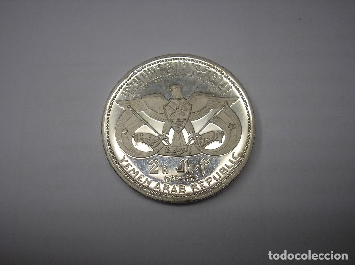 Monedas antiguas de Asia: YEMEN, 2 RIYAL DE PLATA DE 1969. CO EL LEÓN - Foto 2 - 176000228