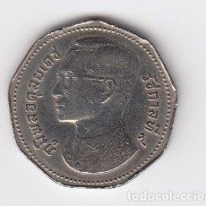 Monedas antiguas de Asia: MONEDA THAILANDIA POR DEFINIR Y CLASIFICAR. Lote 176009118