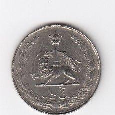 Monedas antiguas de Asia: MONEDA POR DEFINIR Y CLASIFICAR . Lote 176009499