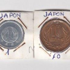 Monedas antiguas de Asia: JUEGO DE CUATRO MONEDAS EN COBRE Y NÍQUEL JAPÓN VALORES 1-10-100 POR CLASIFICAR.. Lote 176011895