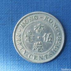 Monedas antiguas de Asia: FIFTY CENT. 1958 HONG KONG. Lote 176128763