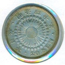 Monedas antiguas de Asia: JAPÓN 20 SEN AÑO 40 - 1907 ( MBC ) Y # 30 - MEIJI - PLATA. Lote 176396394