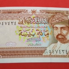 Monedas antiguas de Asia: 100 BAISA 1993 OMAN S/C PLANCHA. Lote 176505033