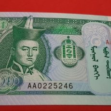 Monedas antiguas de Asia: 10 TUGRIK 1993 MONGOLIA S/C PLANCHA. Lote 176506909