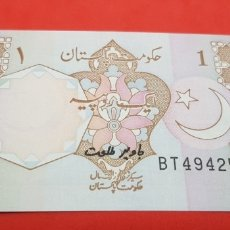 Monedas antiguas de Asia: 1 RUPIA 1983 PAKISTAN S/C PLANCHA. Lote 176507240
