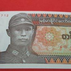 Monedas antiguas de Asia: 1 KYAT 1990 MYANMAR S/C PLANCHA. Lote 176507703