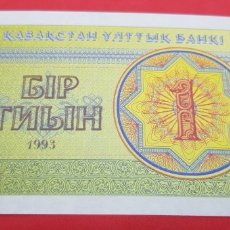 Monedas antiguas de Asia: 1 TYIN 1993 KAZAKISTAN S/C PLANCHA. Lote 176507798