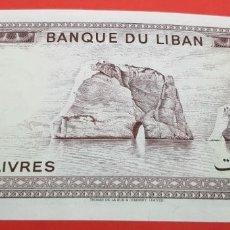 Monedas antiguas de Asia: 10 LIVRES 1986 LIBANO S/C PLANCHA. Lote 176508013