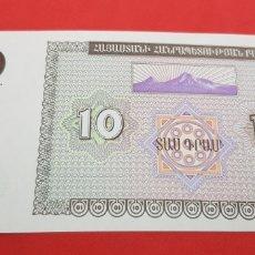 Monedas antiguas de Asia: 10 DRAM 1993 ARMENIA S/C PLANCHA. Lote 176508345