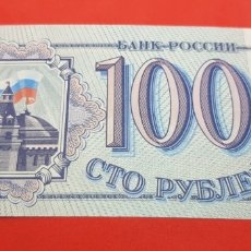 Monedas antiguas de Asia: 100 RUBLOS 1993 RUSIA S/C PLANCHA. Lote 176508400