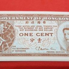 Monedas antiguas de Asia: 1 CÉNTIMO (1971-1981) HONGKONG S/C PLANCHA. Lote 176508635