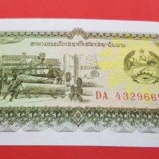 Monedas antiguas de Asia: 10 KIP 1979 LAOS S/C PLANCHA. Lote 176508712