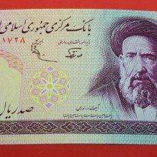 Monedas antiguas de Asia: 100 RIALS 1983 IRÁN S/C PLANCHA. Lote 176508785