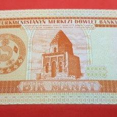 Monedas antiguas de Asia: 1 BIR MANAT 1980 TURKMENISTAN S/C PLANCHA. Lote 176509244