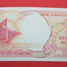 Monedas antiguas de Asia: 100 RUPIAS 1992 INDONESIA S/C PLANCHA. Lote 176509554