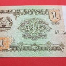 Monedas antiguas de Asia: 1 RUBLO 1994 TADJIKISTAN S/C PLANCHA. Lote 176509648