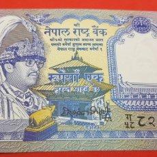 Monedas antiguas de Asia: 1 RUPIA 1991 NEPAL S/C PLANCHA. Lote 176510175