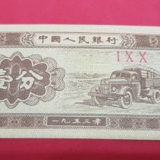 Monedas antiguas de Asia: 1 FEN 1953 CHINA S/C PLANCHA. Lote 176510469