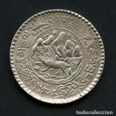 Monedas antiguas de Asia: CHINA, TIBET, MONEDA DE PLATA, LEÓN, 3 SRANG, 1935, 1946, TIBET COIN SILVER. Lote 176703852