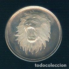 Monedas antiguas de Asia: NUMULITE FIGURA 0106 MONEDA MONEDA YEMEN ARAB REPUBLIC 2R 1969. Lote 177315008