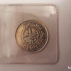 Monedas antiguas de Asia: MONEDA PLATA DIRHAM 2,975 GRAMOS. Lote 177407724