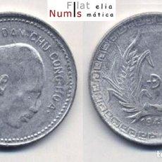 Monedas antiguas de Asia: VIETNAM - 1 DONG - 1946 - HO CHI MIN - E.B.C. - ALUMINIO. Lote 177414143