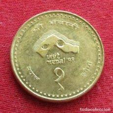 Monedas antiguas de Asia: NEPAL 1 RUPEE 1997. Lote 177427522