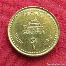 Monedas antiguas de Asia: NEPAL 1 RUPEE 2000. Lote 177427570