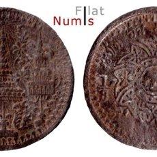 Monedas antiguas de Asia: TAILANDIA - OCTAVO DE FUANG - 1 ATT - 1862 - RAMA IV - MONGKUT - COBRE. Lote 177504575