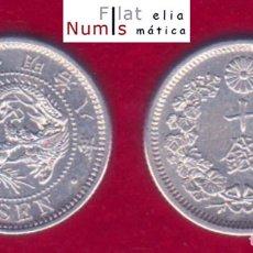 Monedas antiguas de Asia: JAPON - 10 SEN - 1875 (AÑO-8) - PLATA - SIN CIRCULAR. Lote 177574443