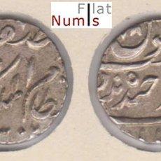 Monedas antiguas de Asia: INDIA - JAIPUR - RUPIA - AH1302 - PLATA - E.B.C++. Lote 177575585