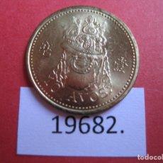 Monedas antiguas de Asia: MACAO 10 AVOS 1993. Lote 177617843