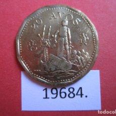 Monedas antiguas de Asia: MACAO 20 AVOS 1993. Lote 177617894