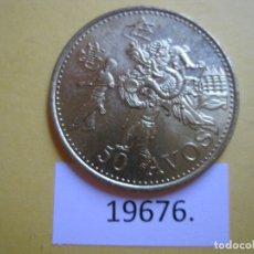 Monedas antiguas de Asia: MACAO 50 AVOS 1993. Lote 177617954