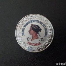 Monedas antiguas de Asia: 1 DOLAR DE COMERCIO 1997 HONG KONG VICTORIA. Lote 177727872
