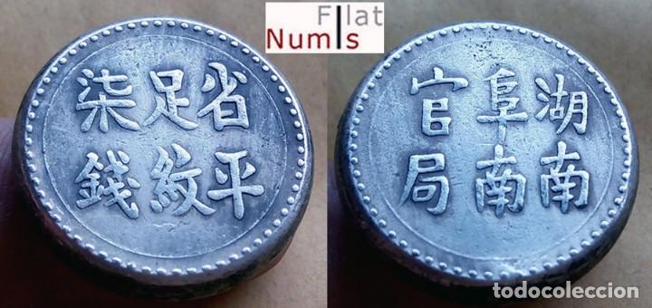 CHINA - TAEL - DINASTIA QING - 1873/1908 - EMPERADOR KUANG-HSU (Numismática - Extranjeras - Asia)
