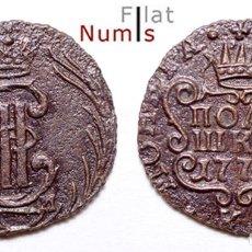 Monedas antiguas de Asia: PAIS: CHINA VALOR: TAEL AÑO: 1873/1908 EMPERADOR: KUANG-HSU (14-08-1873/14-11-1908) DINASTI. Lote 177819197