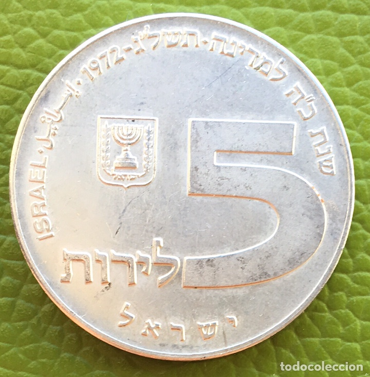 Monedas antiguas de Asia: ISRAEL.5 LlBRAS.1972.JANUCA. PLATA. - Foto 2 - 177861518