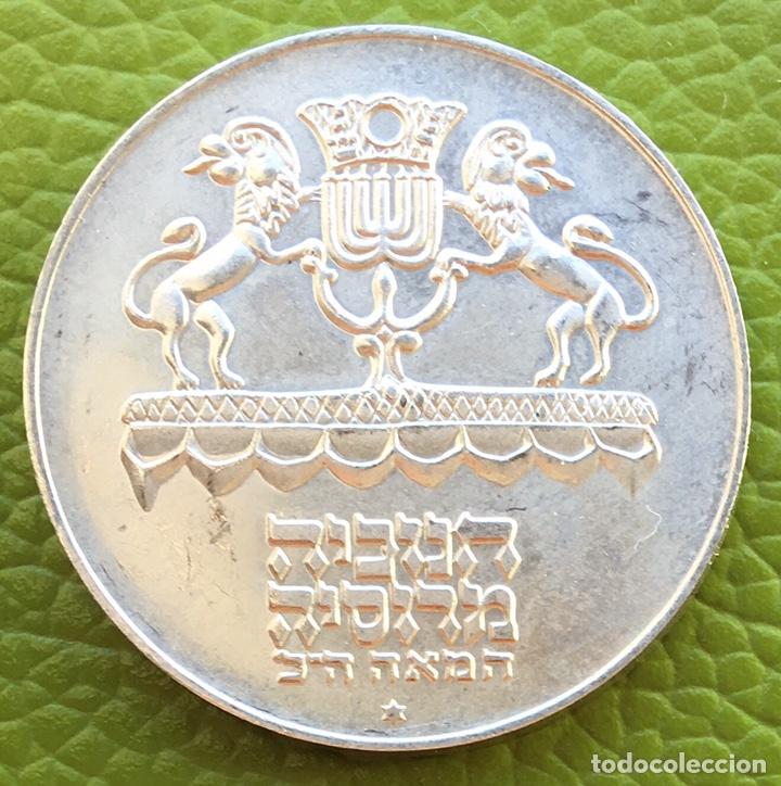 ISRAEL.5 LLBRAS.1972.JANUCA. PLATA. (Numismática - Extranjeras - Asia)