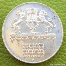 Monedas antiguas de Asia: ISRAEL.5 LLBRAS.1972.JANUCA. PLATA.. Lote 177861518