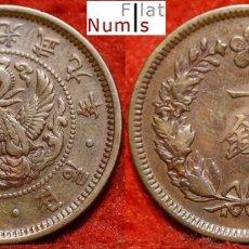 Monedas antiguas de Asia: COREA DEL SUR - 1 CHON - 1905 - BRONCE - E.B.C. - ESCASA. Lote 177867094