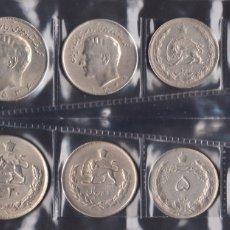 Monedas antiguas de Asia: IRAN - SERIE COMPLETA - 1964/1986 - NO CIRCULADA - ESCASA. Lote 177868357