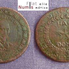 Monedas antiguas de Asia: VIETNAM - 2 DONG - 1946 - HO CHI MIN - BRONCE. Lote 178088129