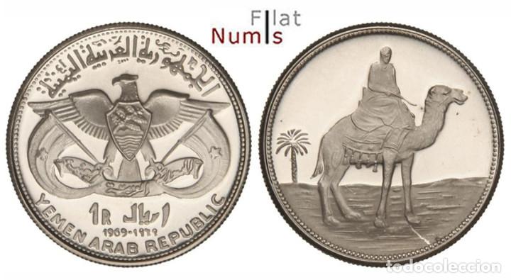 YEMEN - RIYAL - 1969 - PLATA - NO CIRCULADA - PROOF (Numismática - Extranjeras - Asia)