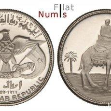 Monedas antiguas de Asia: YEMEN - RIYAL - 1969 - PLATA - NO CIRCULADA - PROOF . Lote 178092579