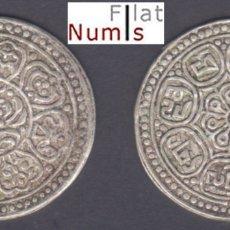 Monedas antiguas de Asia: TIBET - TANGKA -1899/1907 - PLATA - Y-E13.1 - E.B.C. Lote 178111814
